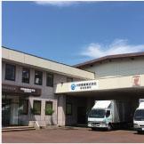水野産業 新潟営業所